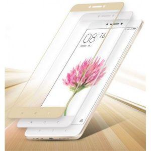 Цветное защитное стекло 2.5d full cover (на весь экран) для Xiaomi Mi Max 2 (Gold)