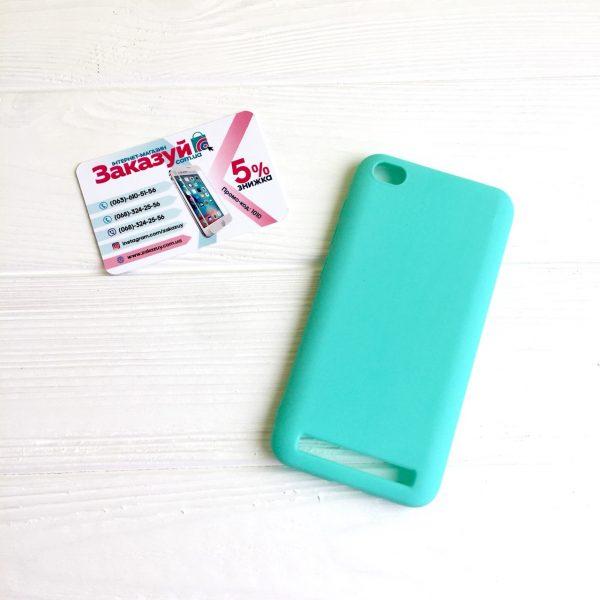 Силиконовый чехол Candy для Xiaomi Redmi 5A (Бирюзовый)