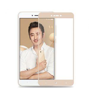 Цветное защитное стекло 2.5D на весь экран для Xiaomi Redmi Note 5A Pro/ Redmi Note 5A Prime/Redmi Y1 (Gold)