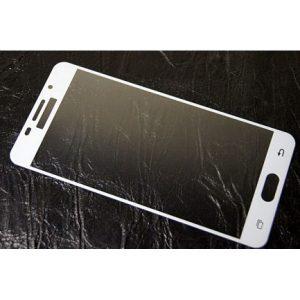 Защитное стекло 2.5D CP+ на весь экран (цветное) для Samsung A510F Galaxy A5 (2016) White