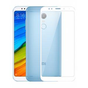 Защитное цветное стекло 2.5d Full cover (на весь экран) Xiaomi Redmi 5