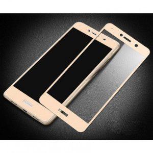 Цветное защитное стекло 2.5d full cover (на весь экран)  для Huawei Y7 (Gold)