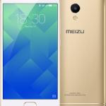 Защитное стекло 2.5D CP+ на весь экран (цветное) для Meizu M5c (Золотой)