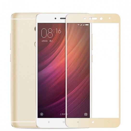 Защитное стекло 3D Full Cover (на весь экран) для Xiaomi Redmi Note 4 Mediatek (Gold)