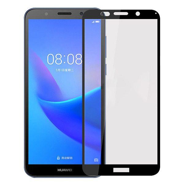 Защитное стекло 3D Full Glue (на весь экран) для Huawei Y5 (2018) / Y5 Prime 2018 / Honor 7A (Black)