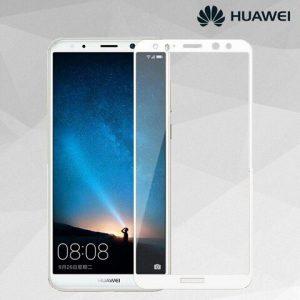 Защитное стекло 2.5D (3D) Full Cover на весь экран для Huawei Mate 10 Lite — White