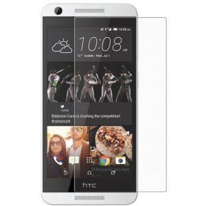 Защитное стекло Ultra Tempered Glass 0.33mm (H+) для HTC Desire 626/626G+ Dual Sim