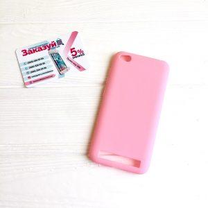 Матовый силиконовый TPU чехол для Xiaomi Redmi 5A / Redmi Go (Розовый)