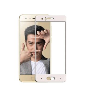 Защитное стекло 2.5D (3D) Full Cover на весь экран для Huawei Honor 9 — White