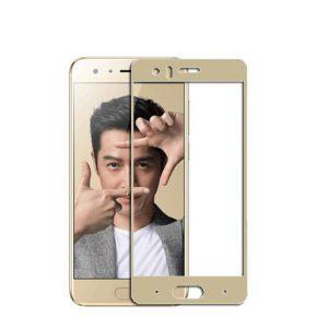 Защитное стекло 2.5D (3D) Full Cover на весь экран для Huawei Honor 9 — Gold