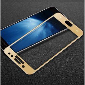 Защитное цветное стекло Mocolo (CP+) на весь экран для Samsung J530 Galaxy J5 (2017) Gold