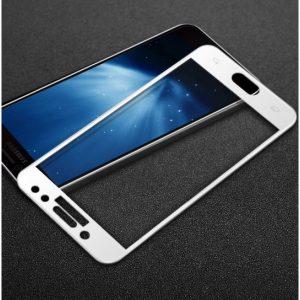 Защитное цветное стекло Mocolo (CP+) на весь экран для Samsung J530 Galaxy J5 (2017) White