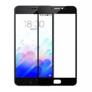 Защитное стекло 2.5D (3D) Full Cover на весь экран для Meizu Pro 6 Plus – Black