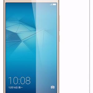 Защитное стекло 0.33mm (H+) для Huawei Y6 Pro (2017) / P9 Lite Mini / Nova Lite (2017)