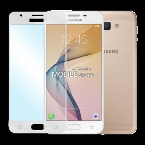 Защитное стекло 2.5D (3D) Full Cover на весь экран для Samsung Galaxy J5 Prime (G570) – White