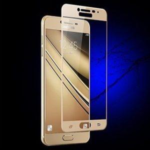 Защитное стекло 2.5D (3D) Full Cover на весь экран для Samsung Galaxy J7 2016 (J710) – Gold