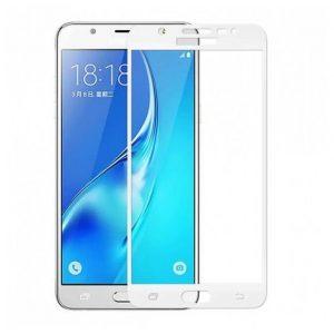 Защитное стекло 2.5D (3D) Full Cover на весь экран для Samsung Galaxy J7 2017 (J730) – White