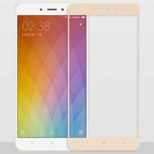 Защитное цветное стекло Mocolo (CP+) на весь экран для Xiaomi Redmi Note 4X / Note 4 (SD) Gold