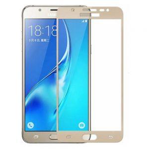 Защитное стекло 2.5D (3D) Full Cover на весь экран для Samsung Galaxy J5 Prime (G570) – Gold