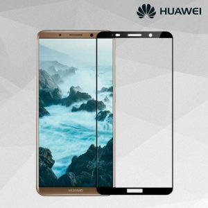 Защитное стекло 3D (5D) Full Glue Armor Glass на весь экран для Huawei Mate 10 Pro – Black