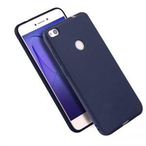 Матовый силиконовый TPU чехол на Huawei P8 Lite 2017 (Синий)