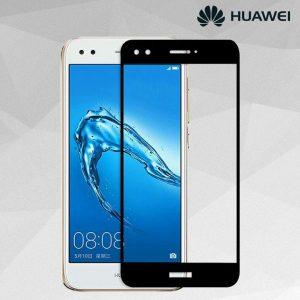 Защитное стекло 2.5D (3D) Full Cover на весь экран для Huawei  Nova Lite (2017) / Y6 Pro (2017) / P9 Lite Mini — Black