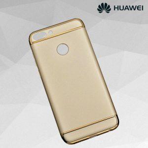 Матовый пластиковый чехол Joint Series для Huawei P smart / Enjoy 7S (Gold)