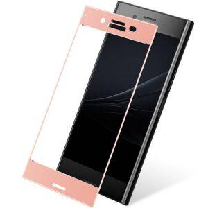 Защитное стекло 3D Full Cover (на весь экран) для Sony XZ / XZs (Gold)
