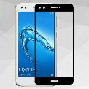 Защитное стекло 2.5D (3D) Full Cover на весь экран для Huawei  Nova Lite (2017) / Y6 Pro (2017) / P9 Lite Mini – Black