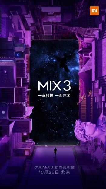 Самый безрамочный смартфон Xiaomi Mix 3 с выдвижной камерой
