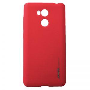 Матовый силиконовый TPU чехол Smtt на Xiaomi Redmi 4 Pro / Prime (Red)