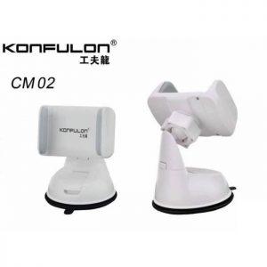 Автомобильный держатель для телефона Konfulon CM-02  (White / Белый)