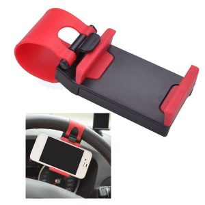 Автомобильный держатель для телефона Car Steering Wheel Phone Socket Holder QY (Red / Красный)