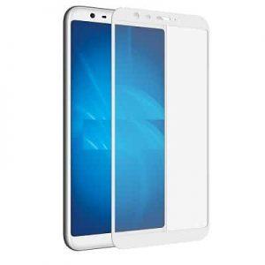 Защитное стекло 2.5D (3D) Full Cover для Meizu M8c на весь экран — White