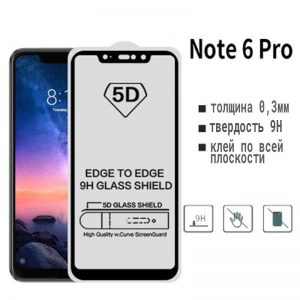 Защитное стекло 5D Full Glue (на весь экран) для Xiaomi Redmi Note 6 Pro (Black)
