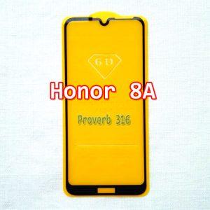 Защитное стекло 6D Full Glue (на весь экран) для Huawei Y6 (2019) / Honor 8A (Black)
