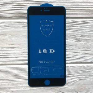 Защитное стекло 10D Full Glue Cover Glass на весь экран для Iphone 6 Plus / 6s Plus – Black