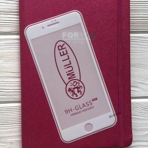 Защитное стекло 4D Full Glue (на весь экран) Muller для Iphone 7 Plus / 8 Plus (Белое / White)