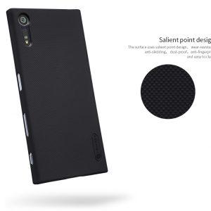 Пластиковый чехол Nillkin Matte для Sony XZ / XZs (Черный)