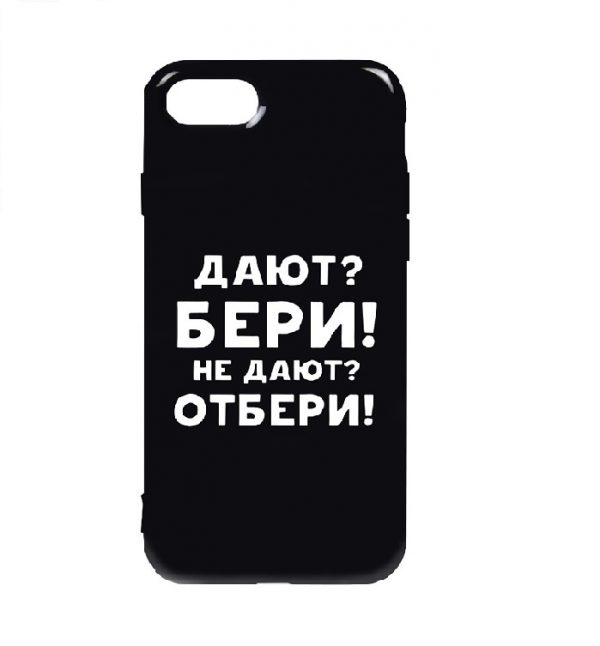 Силиконовый TPU чехол TOTO Pure Print Case с рисунком для Iphone 7 / 8 / SE (2020) – Beri Black