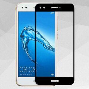 Защитное стекло 3D (5D) Full Glue Armor Glass на весь экран для Huawei Nova Lite (2017) / Y6 Pro (2017) / P9 Lite Mini – Black