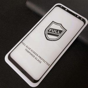 Защитное стекло 3D (5D) Perfect Glass Full Glue на весь экран для Meizu 16 – Black