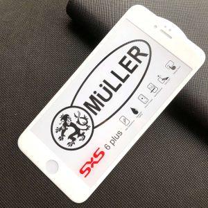 Защитное стекло 5D Muller Full Glue на весь экран для Iphone 6 Plus / 6s Plus – White