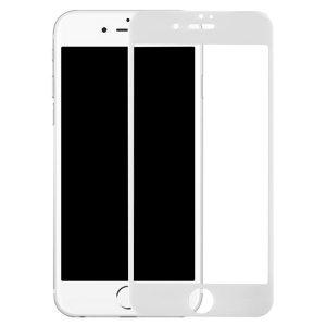 Защитное стекло 3D (5D) Full Glue Armor Glass на весь экран для Iphone 7 – White