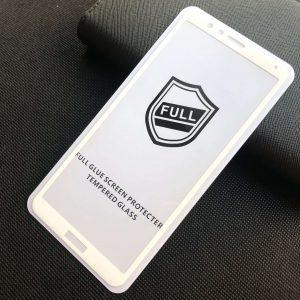 Защитное стекло 3D (5D) Perfect Glass Full Glue на весь экран для Huawei Honor 7x – White