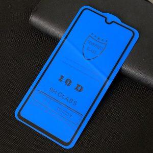 Защитное стекло 10D Full Glue Cover Glass на весь экран для Samsung Galaxy A70 2019 (A705) – Black