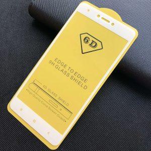 Защитное стекло 6D Full Glue Cover Glass на весь экран для Xiaomi Redmi Note 4x / Note 4 (Snapdragon) – White