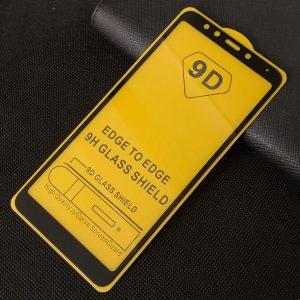Защитное стекло 9D Full Glue Cover Glass на весь экран для Xiaomi Redmi 5 – Black