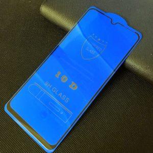 Защитное стекло 10D Full Glue Cover Glass на весь экран для Samsung Galaxy A20 / A30 / A30s / A50 / M30s / M31 / M21 – Black