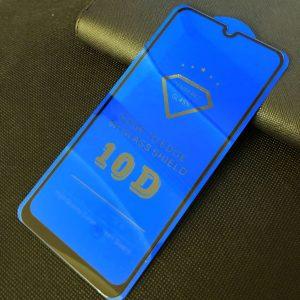 Защитное стекло 10D Diamond Full Glue Cover Glass на весь экран для Samsung Galaxy A20 / A30 / A30s / A50 / A50s / M30 / M30s – Black